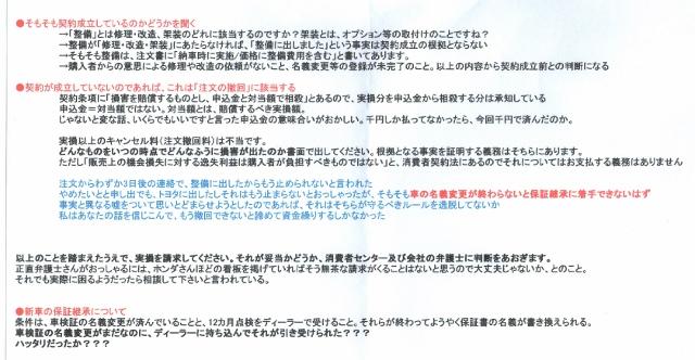 f:id:bisukoko:20180729122655j:plain