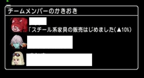 f:id:bisumoco:20201128213945j:plain