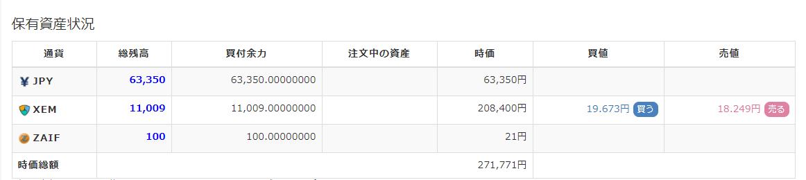 f:id:bisyamon0218:20201231183151p:plain
