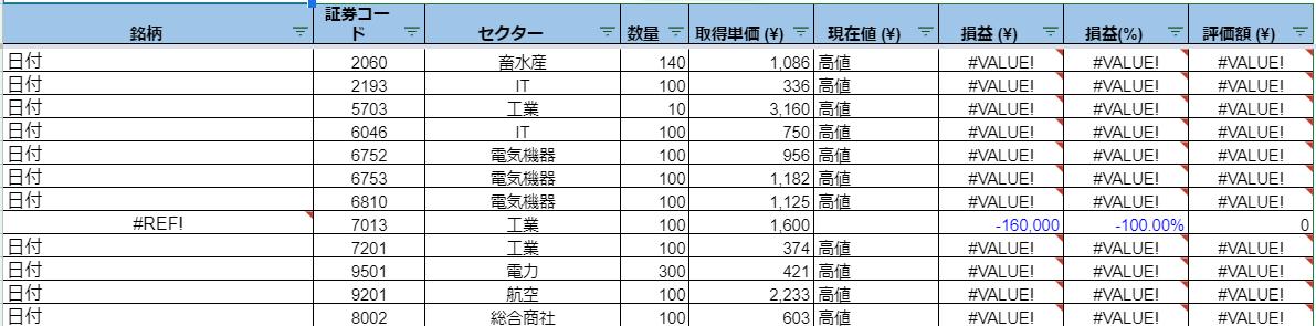 f:id:bisyamon0218:20210402204859p:plain