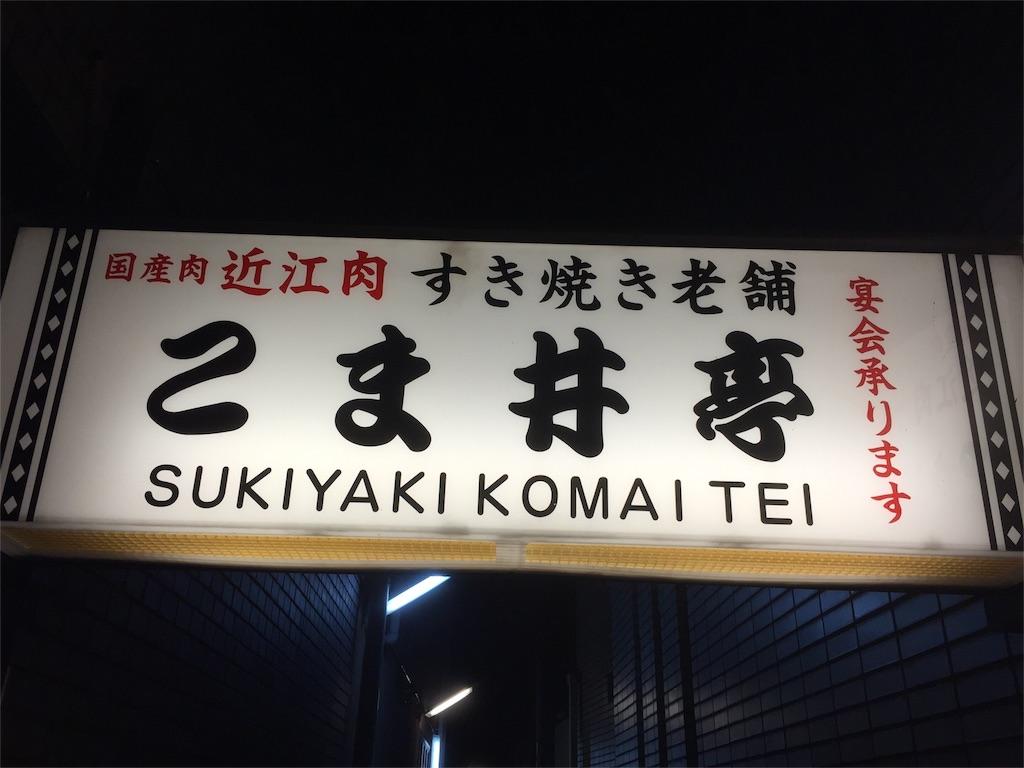 f:id:bisyoku:20160528081744j:image