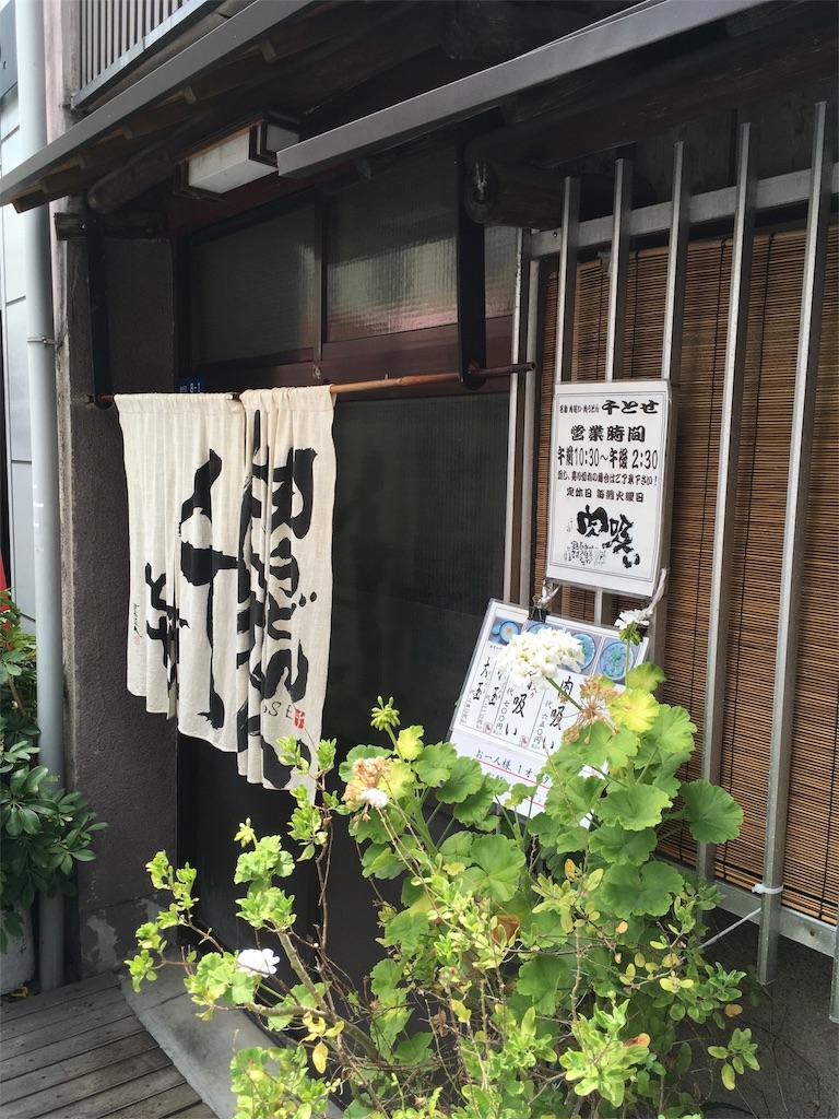 f:id:bisyoku:20160820175256j:image