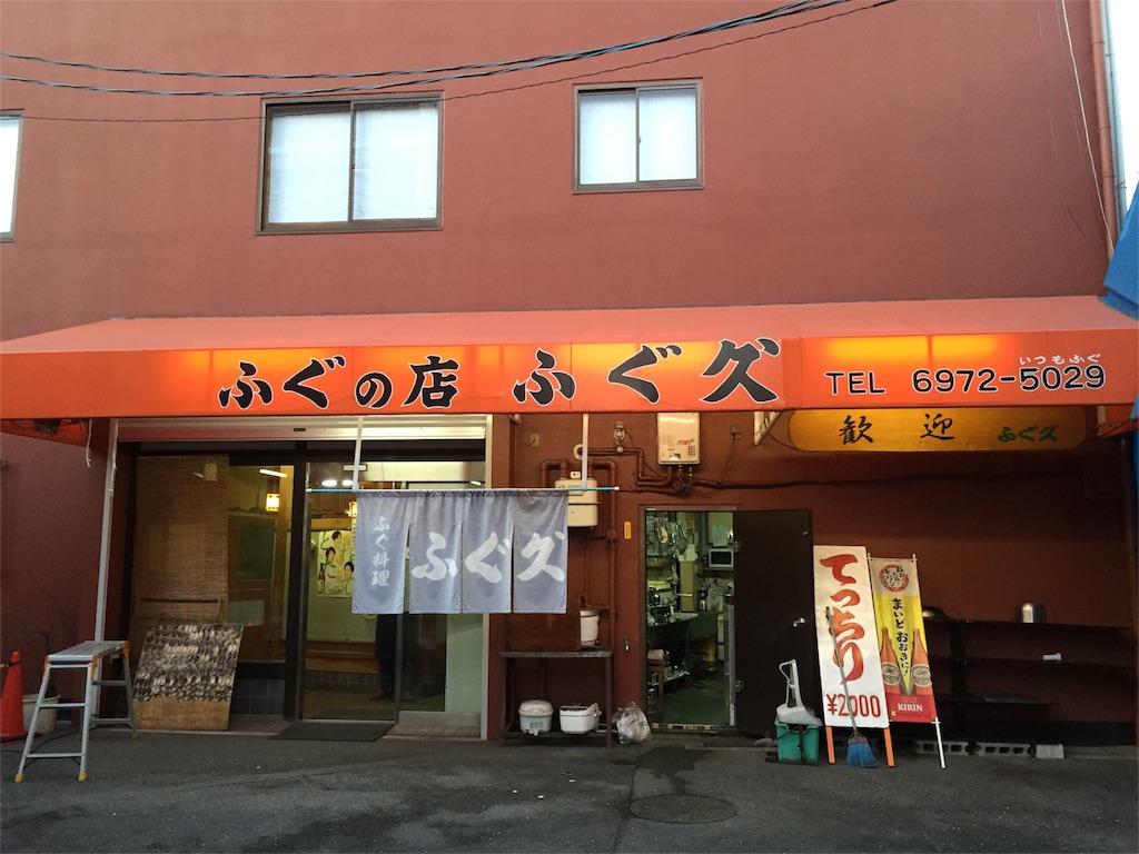 f:id:bisyoku:20160911121324j:image