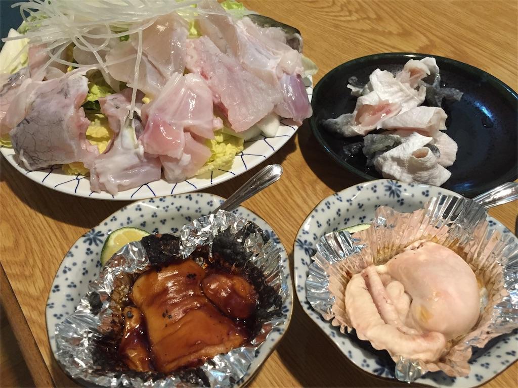 f:id:bisyoku:20160911121544j:image