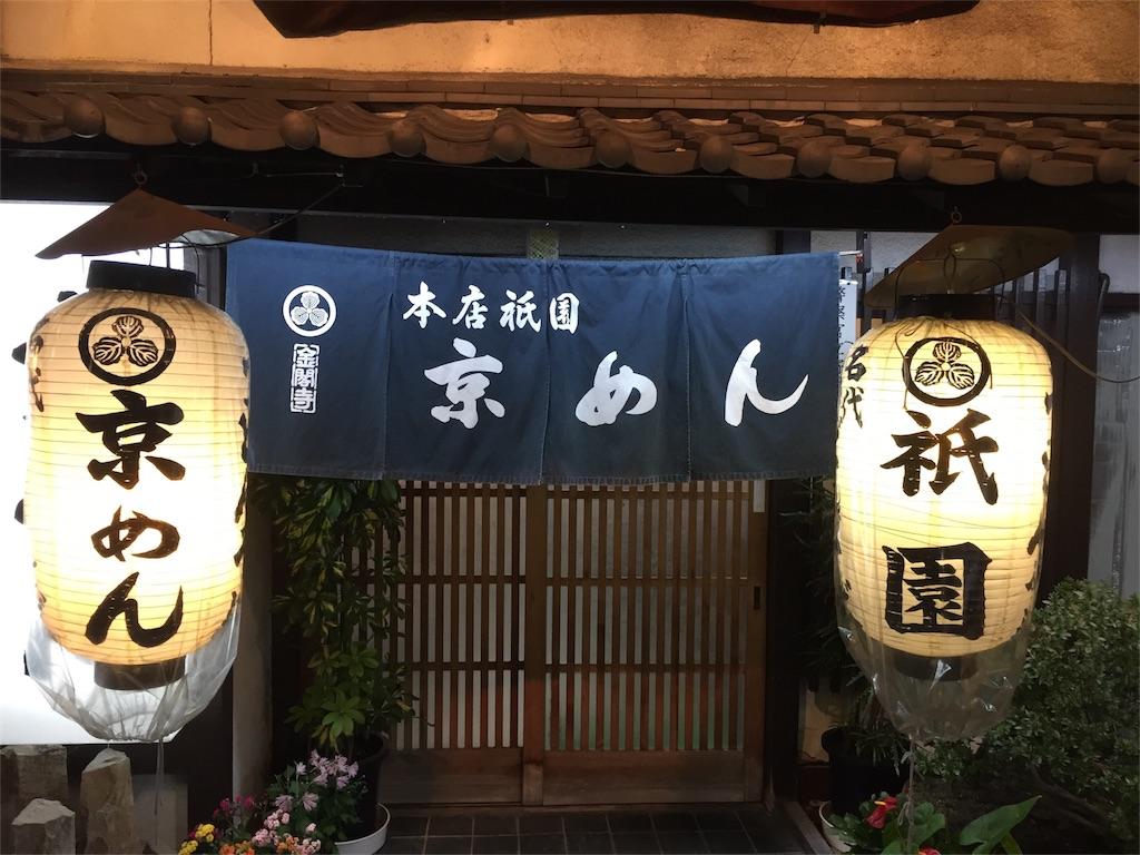 f:id:bisyoku:20160911121921j:image