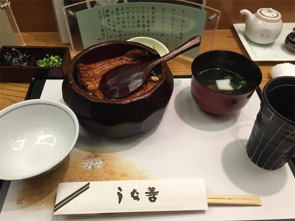f:id:bisyoku:20160911122418j:image