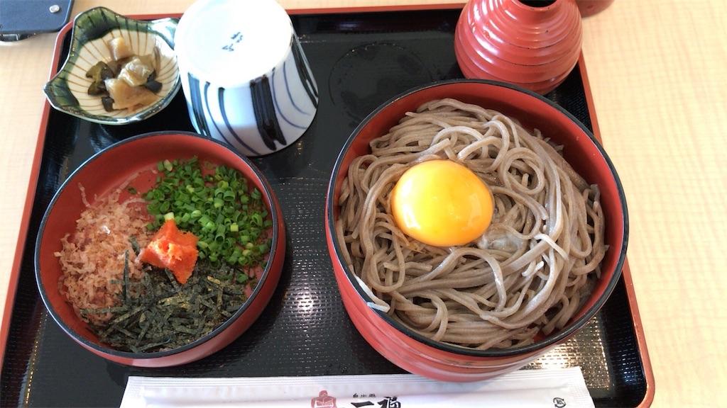 f:id:bisyoku:20161123105007j:image