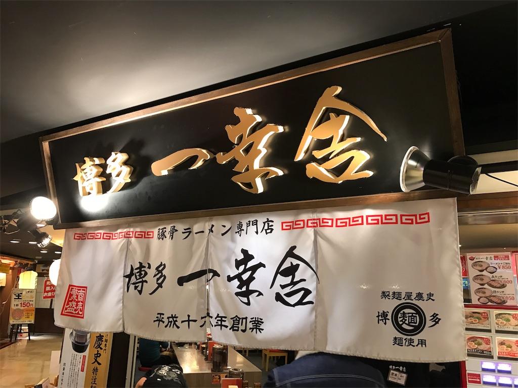 f:id:bisyoku:20170110164010j:image