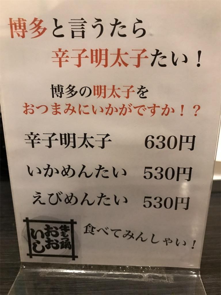 f:id:bisyoku:20170111050234j:image