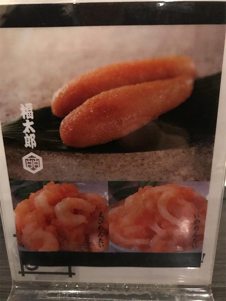 f:id:bisyoku:20170111050241j:image