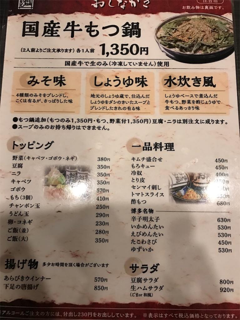 f:id:bisyoku:20170111050423j:image