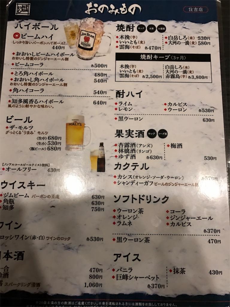 f:id:bisyoku:20170111050433j:image