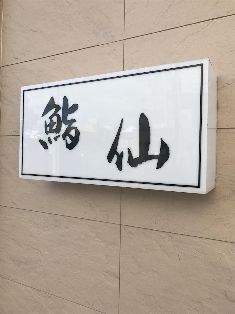 f:id:bisyoku:20170117123618j:image