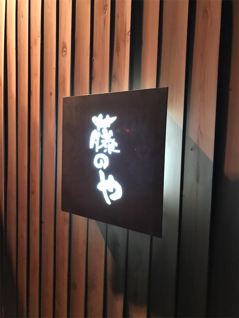 f:id:bisyoku:20170122111221j:image