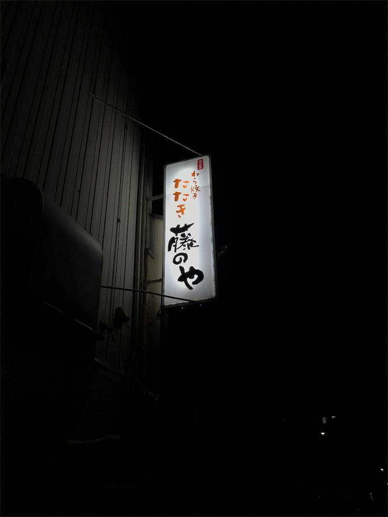f:id:bisyoku:20170122111248j:image