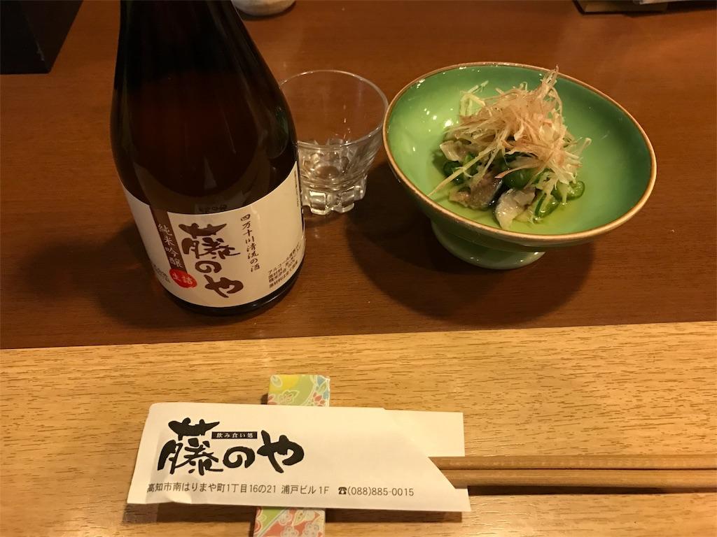 f:id:bisyoku:20170122111304j:image