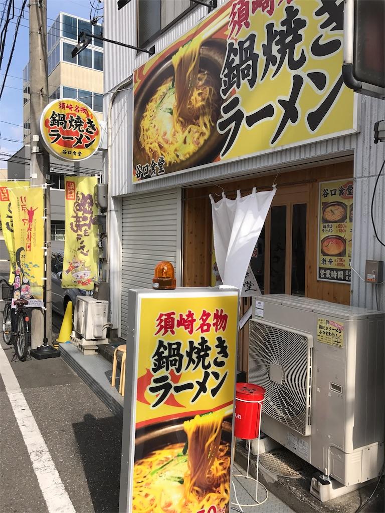 f:id:bisyoku:20170122111630j:image
