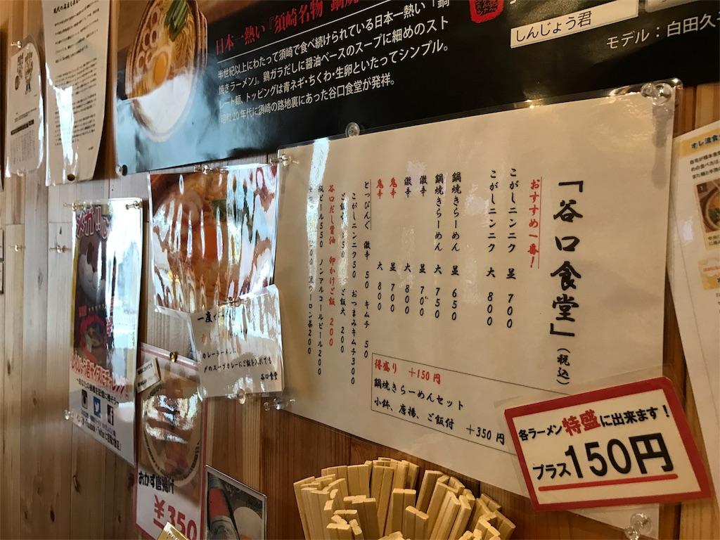 f:id:bisyoku:20170122111635j:image