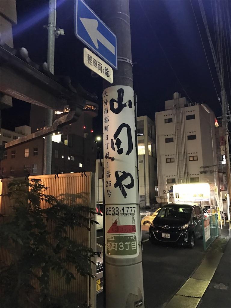 f:id:bisyoku:20170126231407j:image