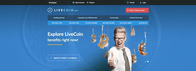 f:id:bitcoin-altcoin:20170901213920p:plain