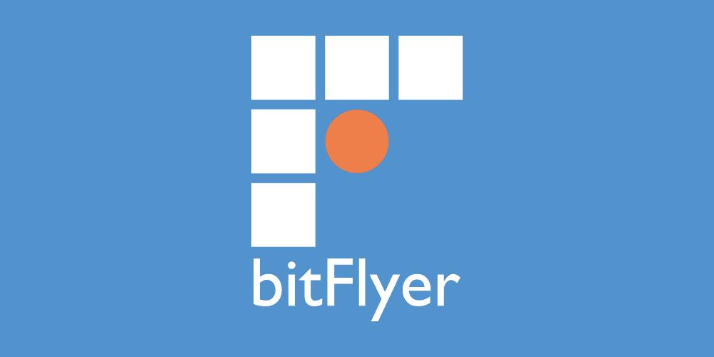 f:id:bitcoin100000000:20170906101204p:plain
