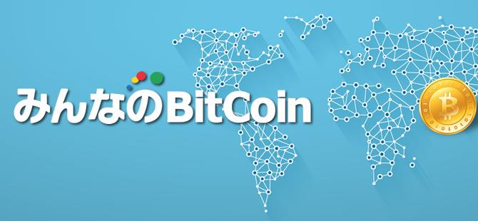 f:id:bitcoin100000000:20170913155246p:plain