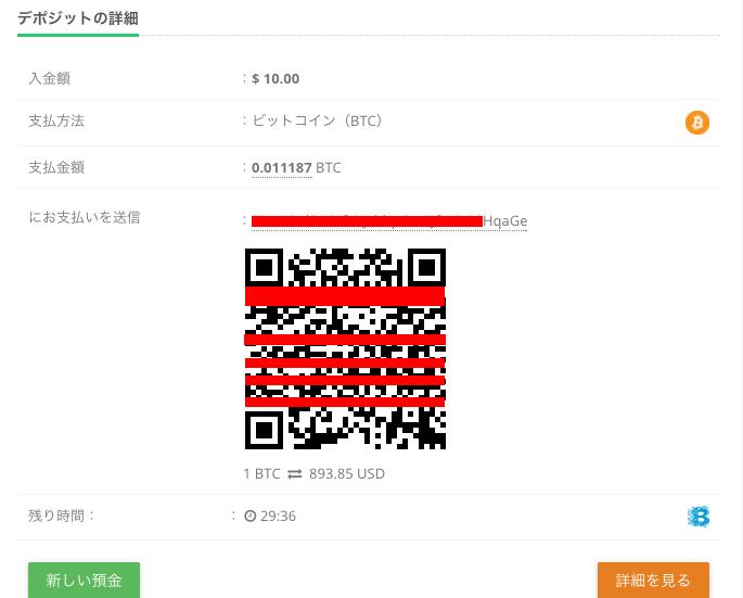 f:id:bitcoinchang:20170126011123p:plain