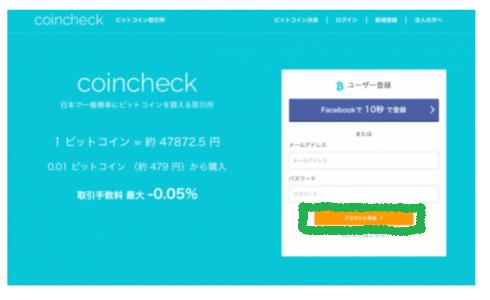 f:id:bitcoinchouja:20170226190906p:plain