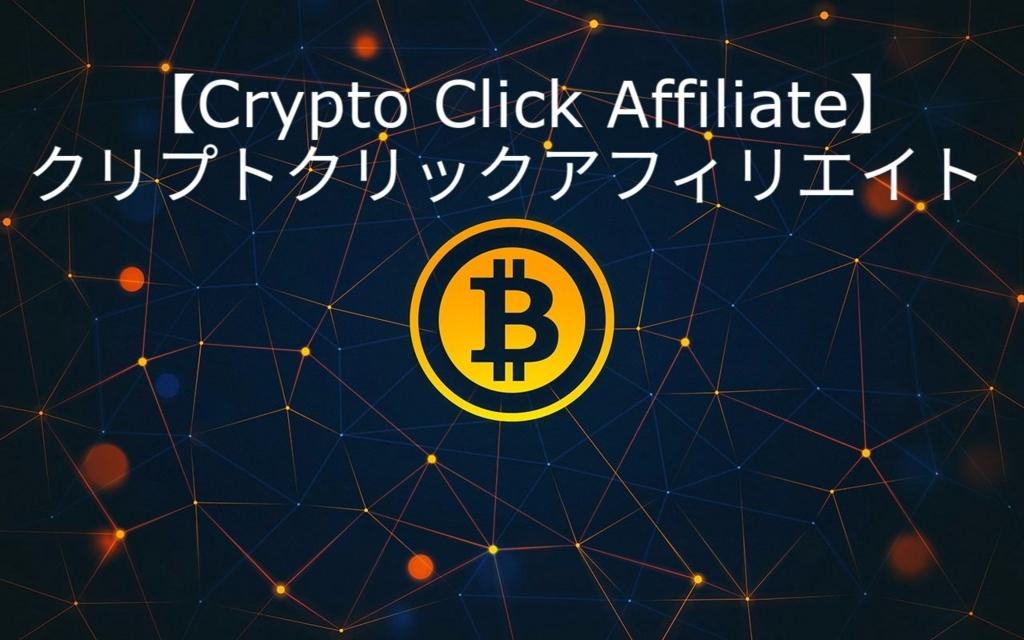 f:id:bitcoingiga:20171110173830j:plain