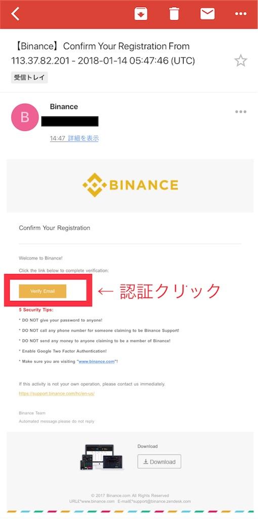 f:id:bitcoingiga:20180114230904j:image