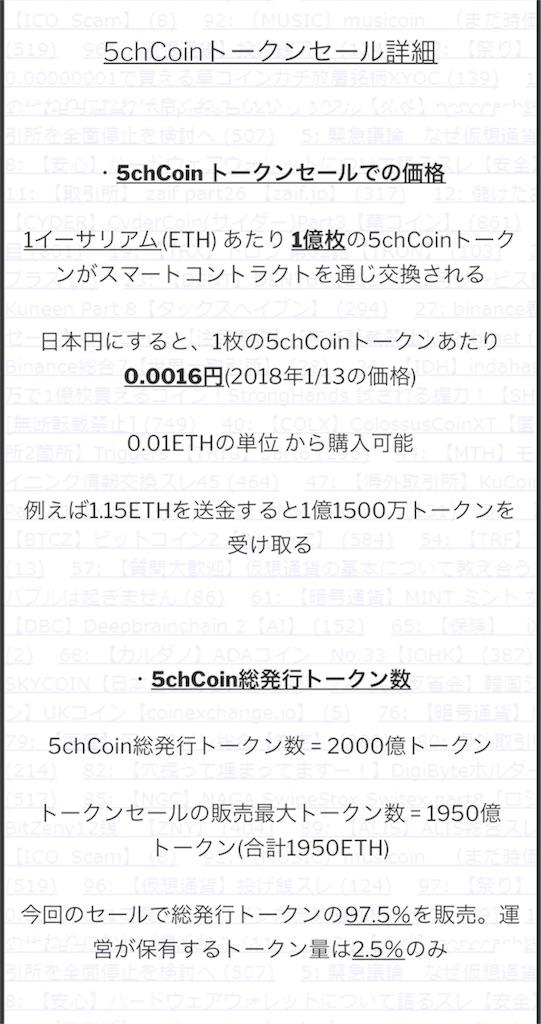 f:id:bitcoingiga:20180125221255j:image