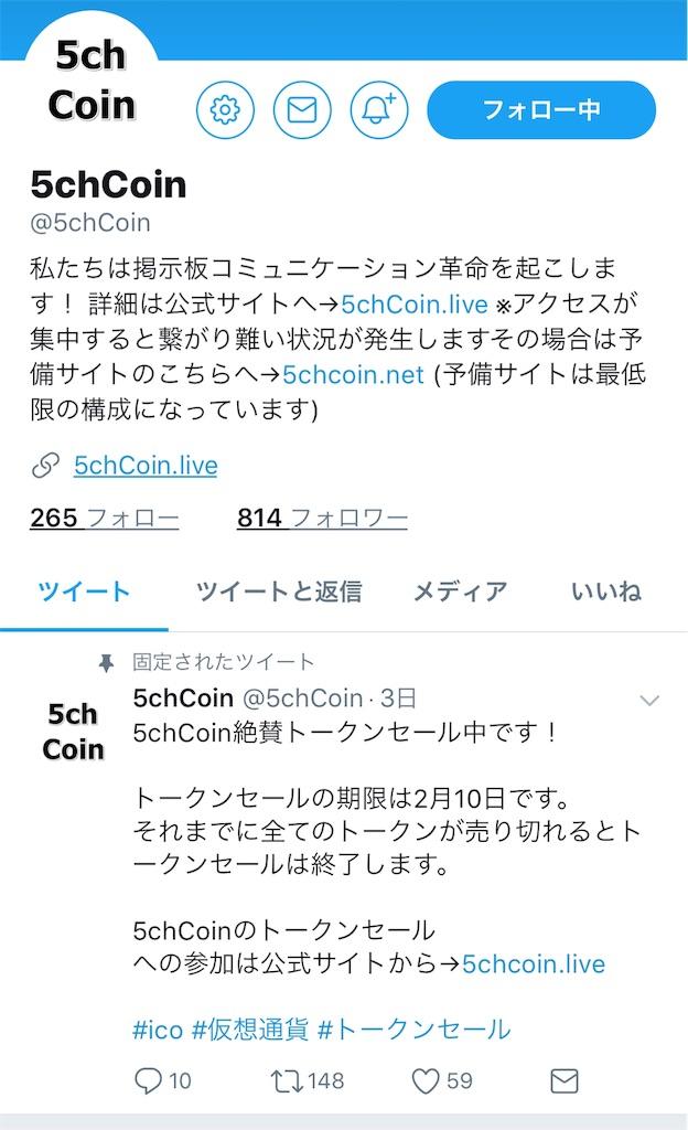 f:id:bitcoingiga:20180125222319j:image