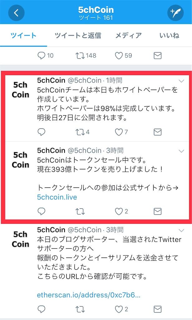 f:id:bitcoingiga:20180125222542j:image