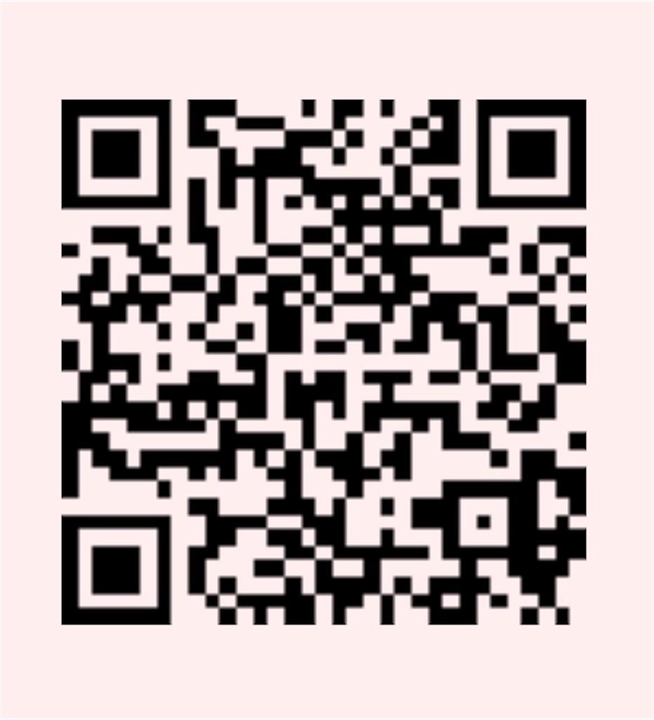f:id:bitcoingiga:20180323134844j:image