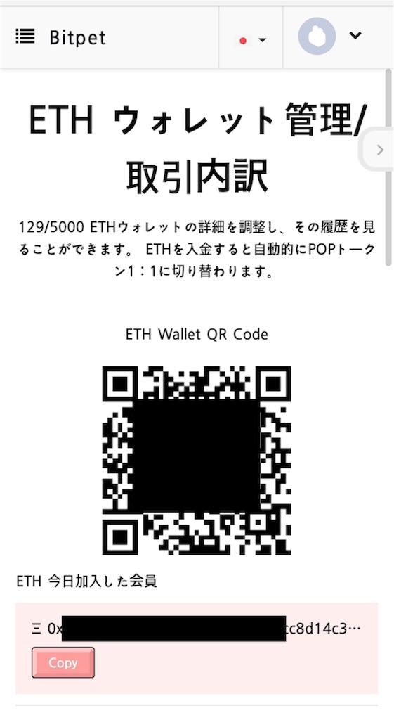 f:id:bitcoingiga:20180323142540j:image
