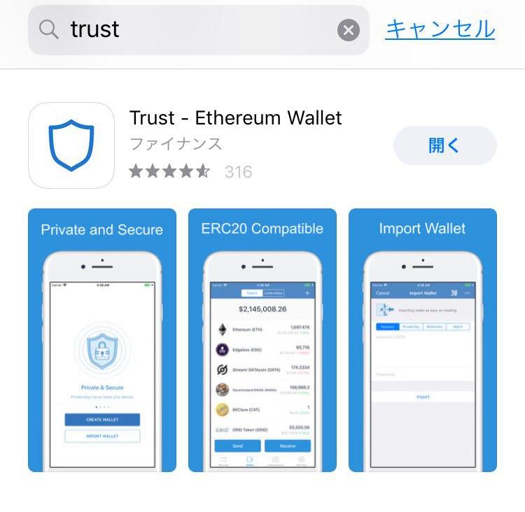 f:id:bitcoingiga:20180829103053j:plain