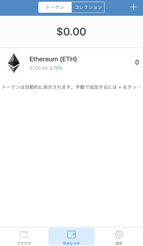 f:id:bitcoingiga:20180829104449j:plain