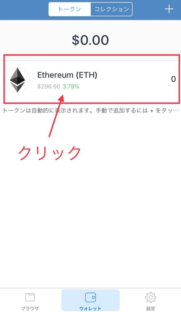 f:id:bitcoingiga:20180829105540j:plain