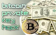f:id:bitcoinprivatekey:20200321234918j:plain