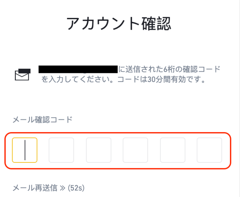 f:id:biteisuke:20210330032229p:plain