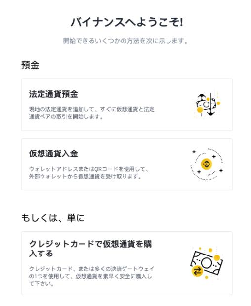 f:id:biteisuke:20210330032741p:plain