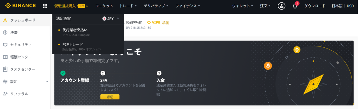 f:id:biteisuke:20210330191244p:plain