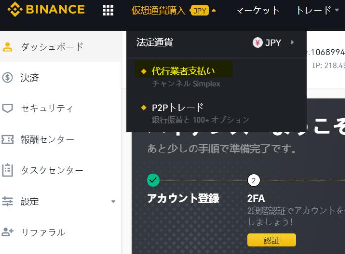 f:id:biteisuke:20210330191617p:plain