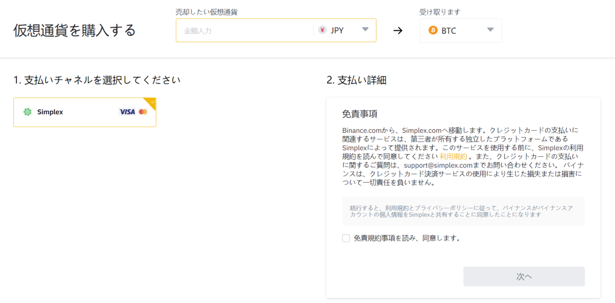 f:id:biteisuke:20210330191829p:plain