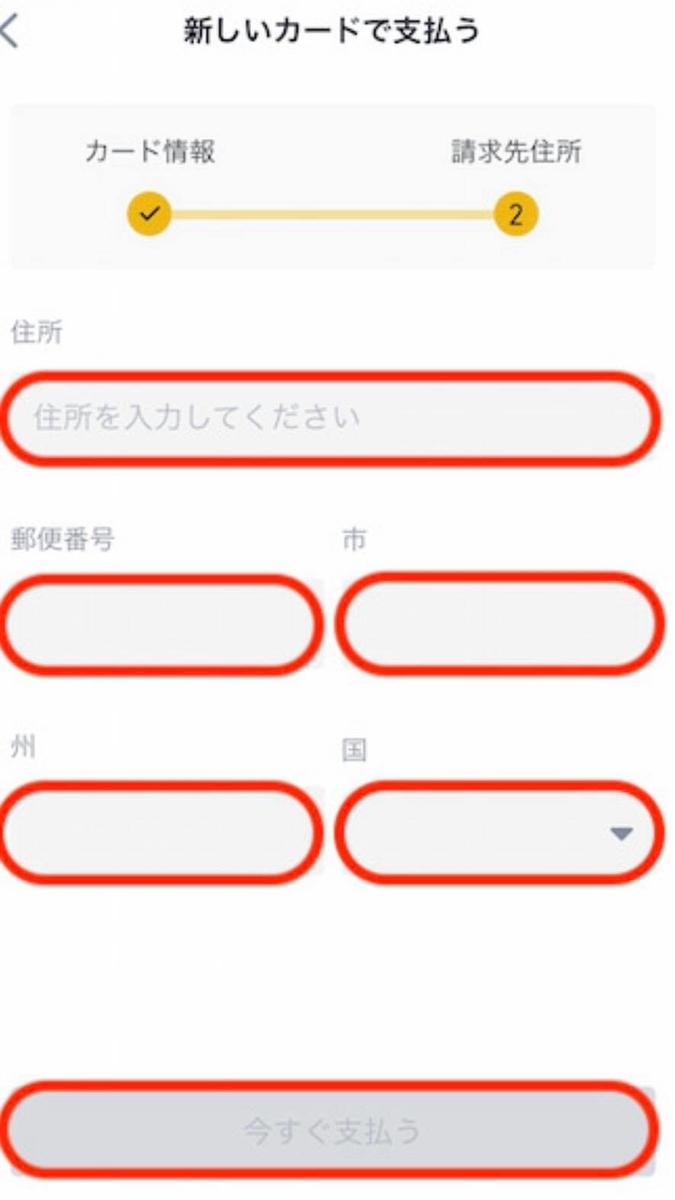 f:id:biteisuke:20210330194756j:plain
