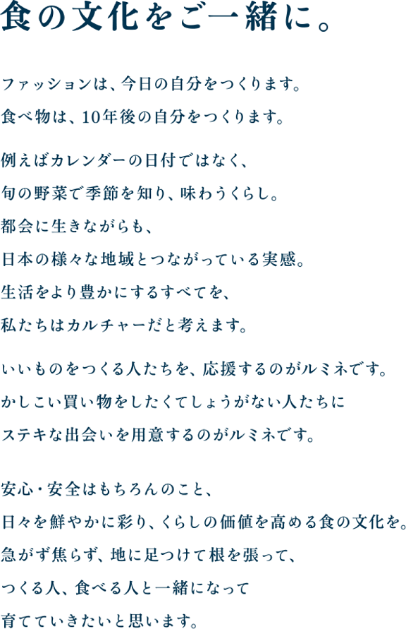 f:id:bitekitabi_style:20210502193911p:plain