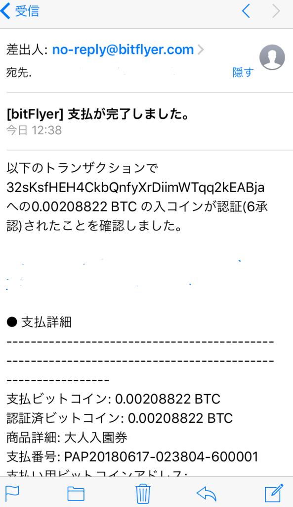 f:id:bitforward2018:20180618212451p:plain