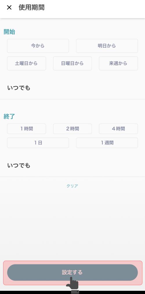 f:id:bitlock_support:20200310152153p:plain