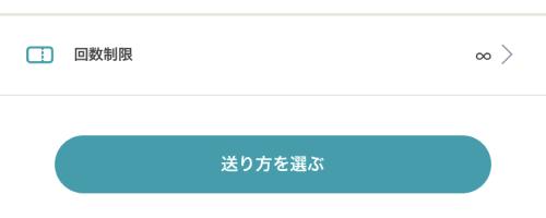 f:id:bitlock_support:20200310153139p:plain