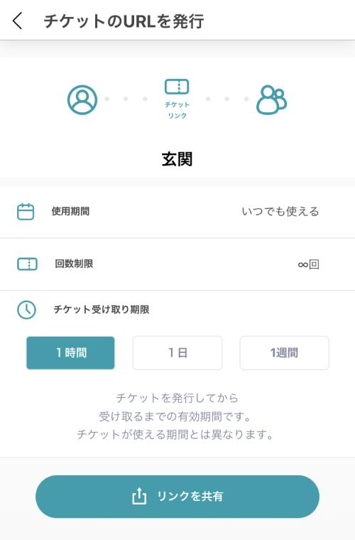 f:id:bitlock_support:20200310153944p:plain